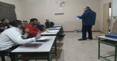 ورشة عمل لتأهيل مدربين  للمشاركة في دورة C